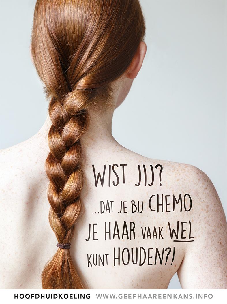 Geef haar een kans-poster-campagne-2016